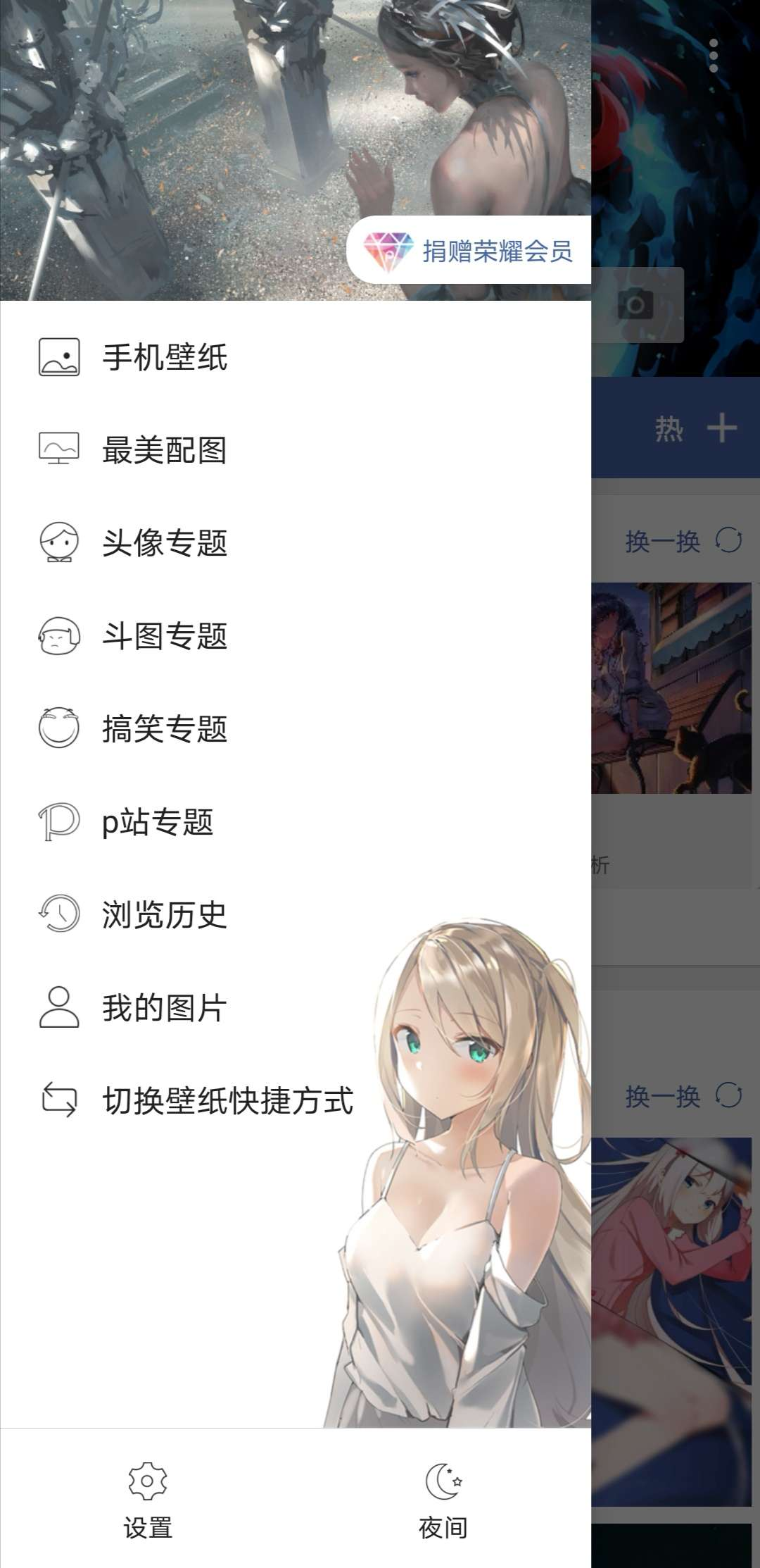 「分享」:搜图神器3.9.5  破解/荣耀会员/无广告/不限功能