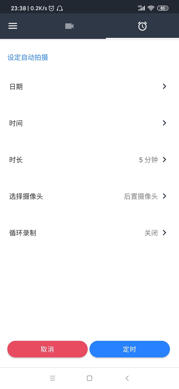 【分享】隐秘相机9.9.9.9拍漂亮小姐姐
