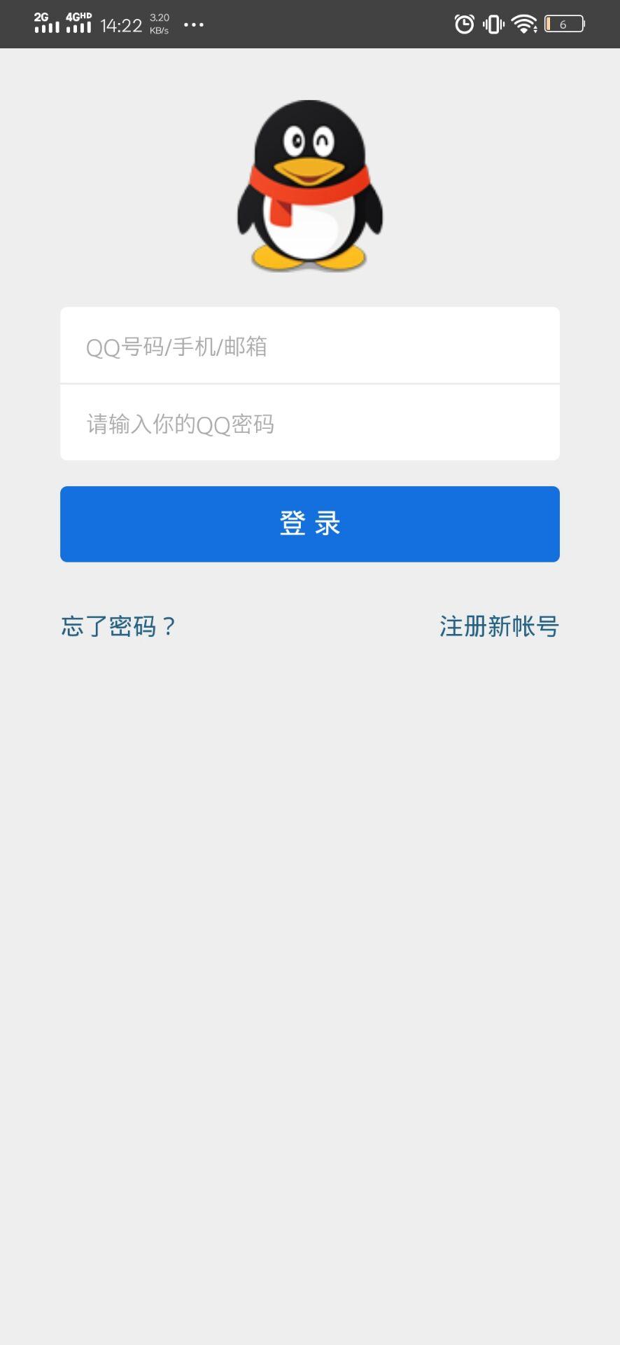 【原创】QQ百变气泡2019持续更新2020版!