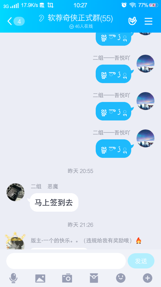 【软件分享】QQ龙头代码