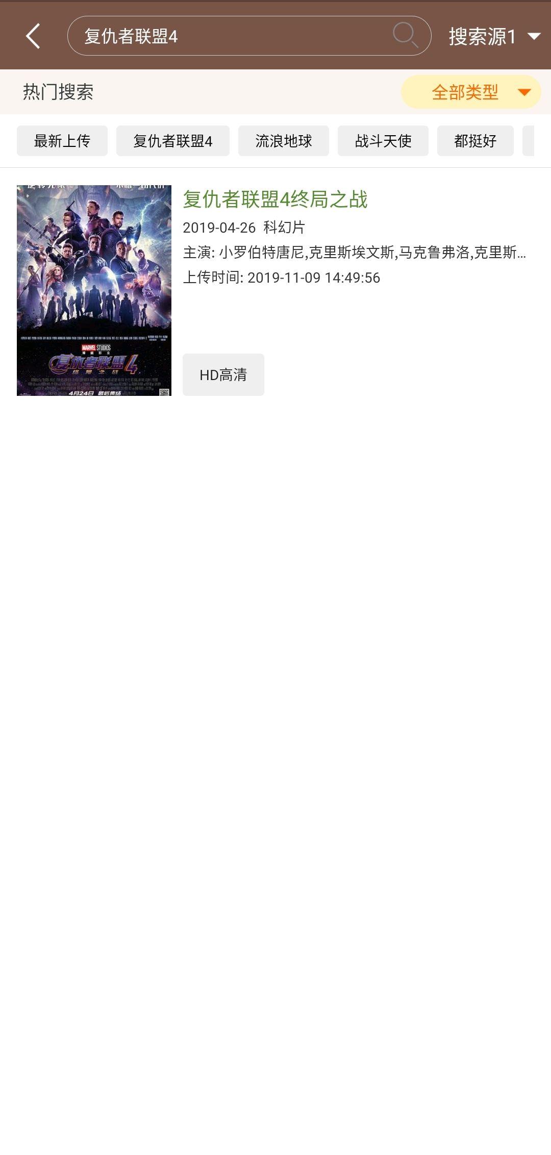 [分享]聚影vip播放器1.4/电影搜索大全/免费观看/去广告-爱小助