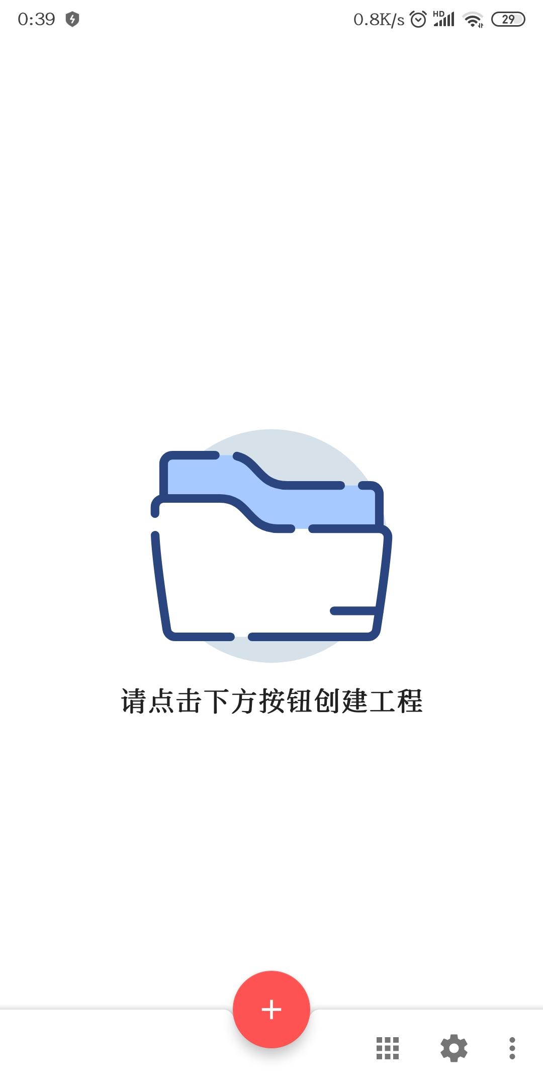 【分享】Apk Repacker_1.0.2,逆向神器。