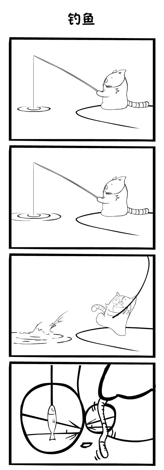 【漫画更新】【明卡猫】,cos 图片-小柚妹站