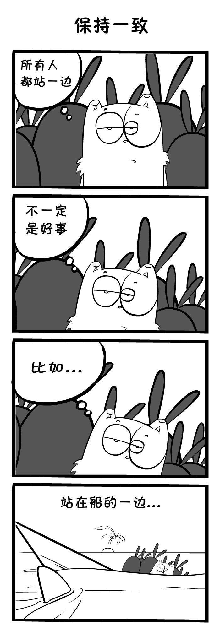 【漫画更新】【明卡猫】,cos 图片