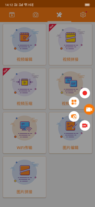 【分享】小熊录屏v2.2.2会员版 稳定且优质的录屏软件