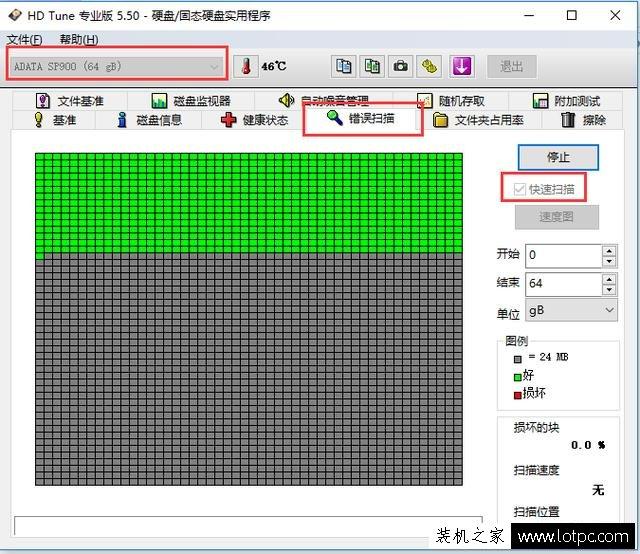 机械硬盘坏道如何修复?机械硬盘检测坏道及修复机械硬