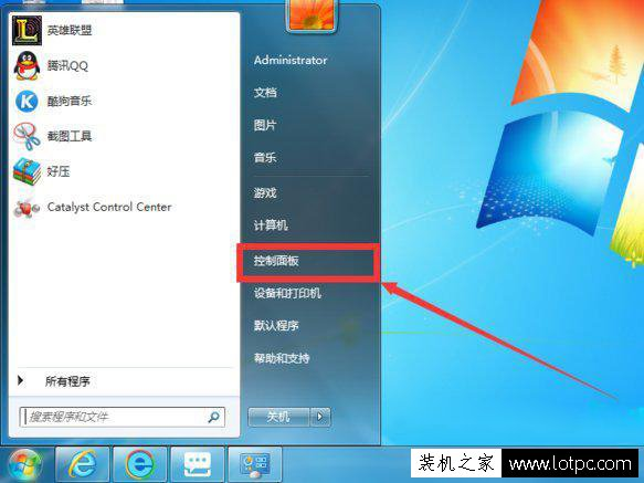 Windows7系统怎么卸载IE浏览器?彻底删除I