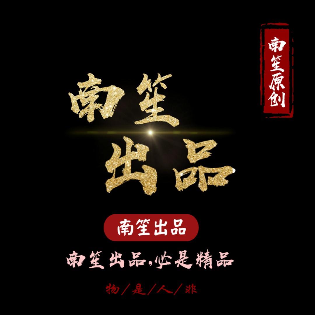【原创分享】音乐湖/付费音乐/无损音乐免费下载