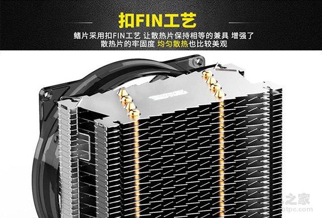 CPU散热器选择(3)