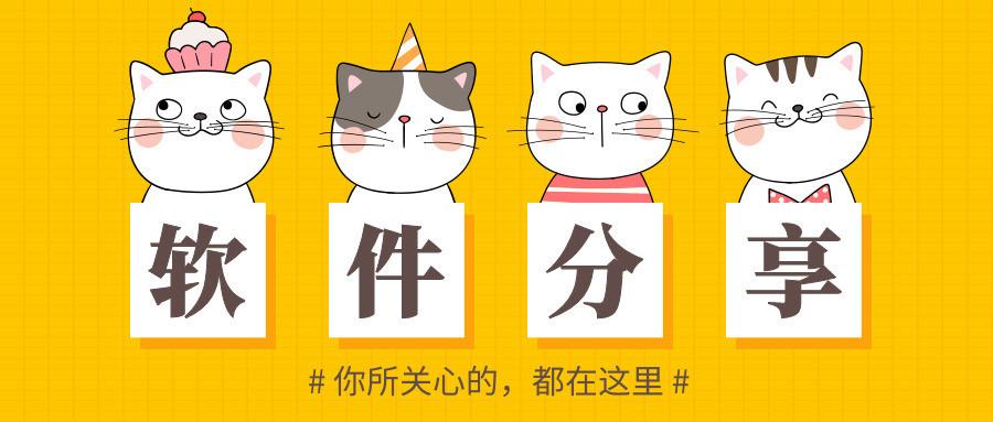 【分享】粉萌日记/超可爱的记日记App/解锁会员