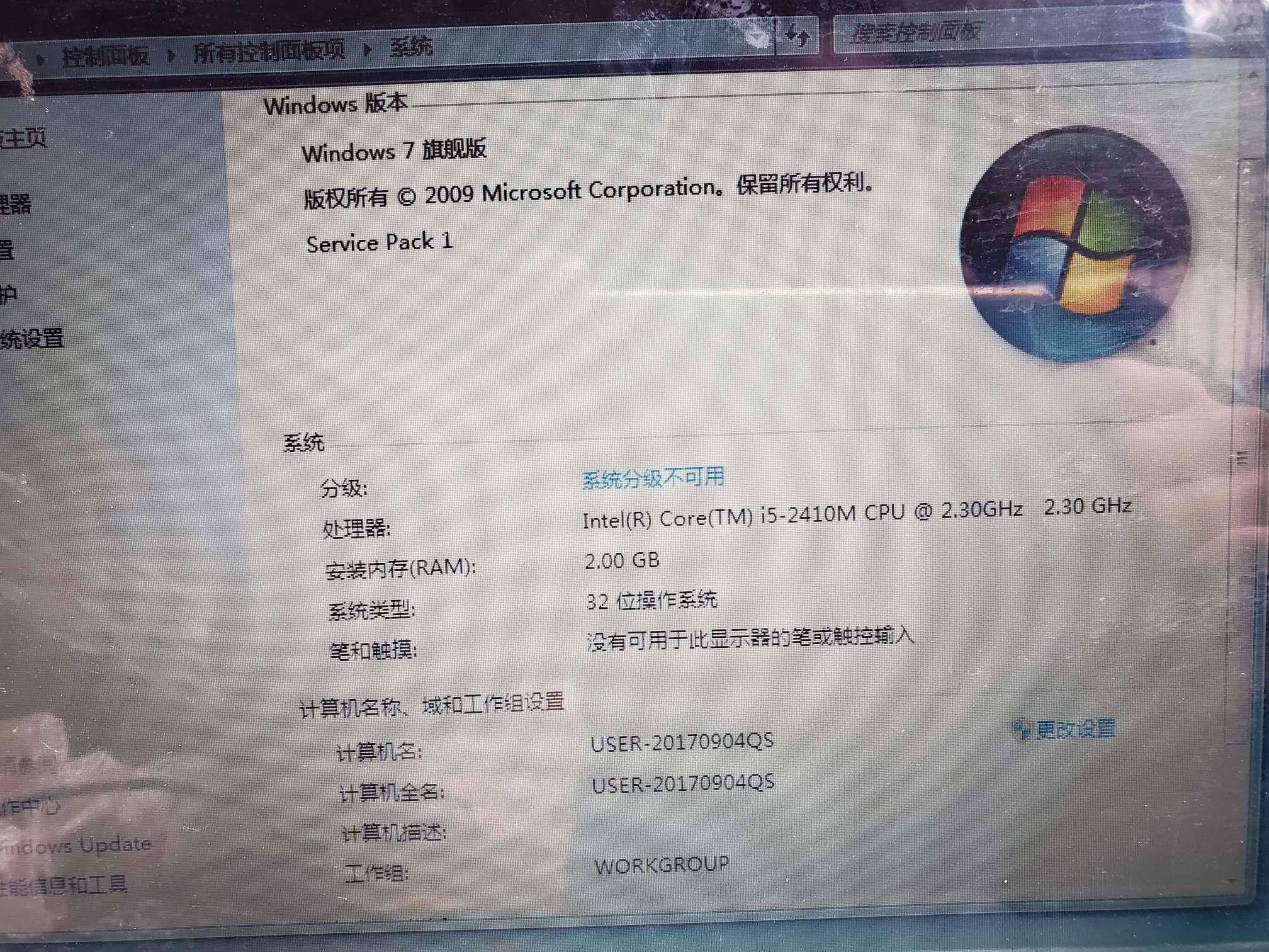 求助,这款笔记本可以升级固态硬盘,加大内存吗