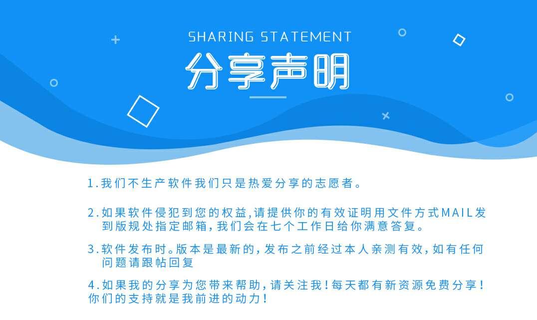 「资源分享」大白恢复专家(深入系统底层 - 找出删除的图片)