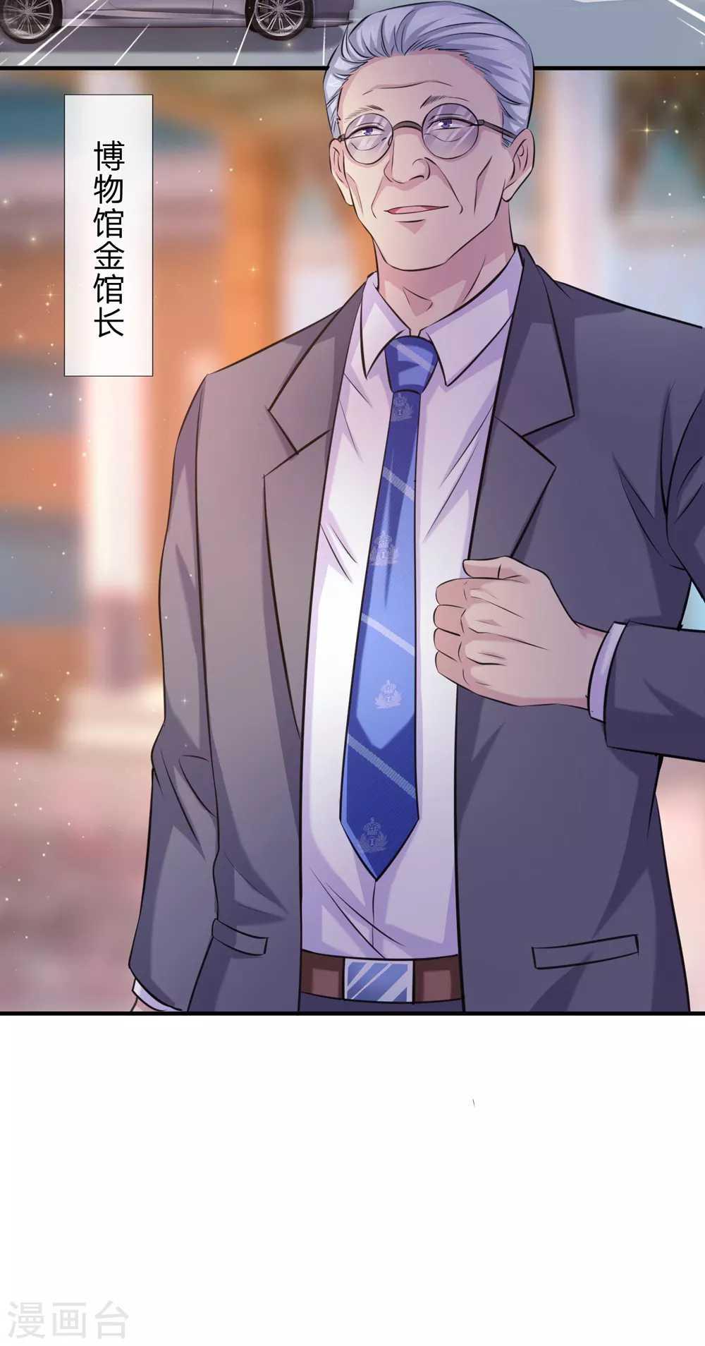 【漫画更新】绝世飞刀