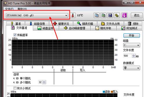 移动硬盘修复工具教程!