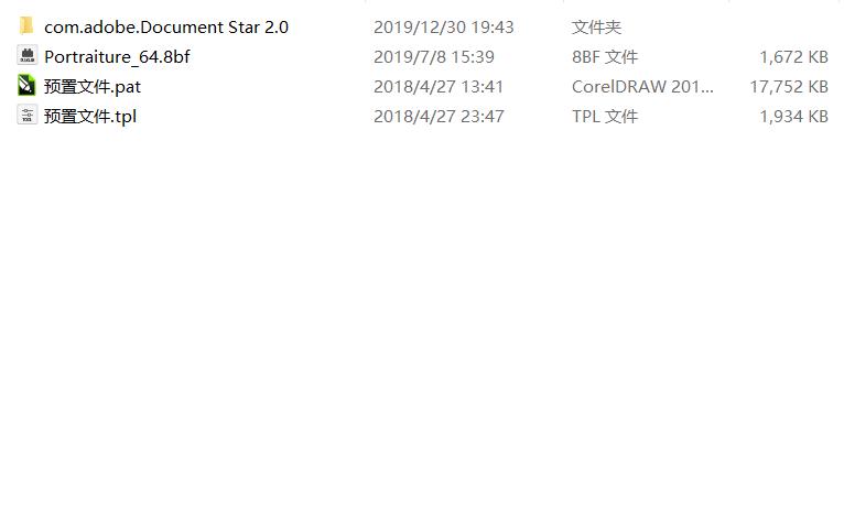 【PC】PS证件照插件  两只山羊证件照大师