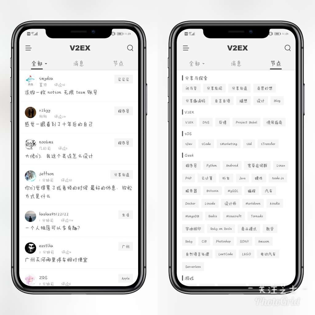 【分享】 V2er---好用V2EX客户端-1.5.3-爱小助