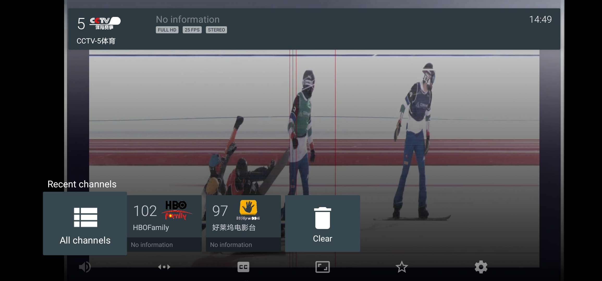 【分享】IPTV  v1.3.4 可观看256个电视直播