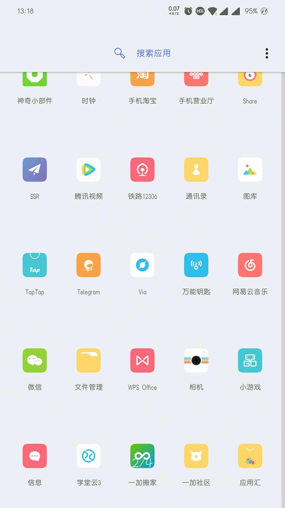 【分享】简线图标包 1.0.1-爱小助