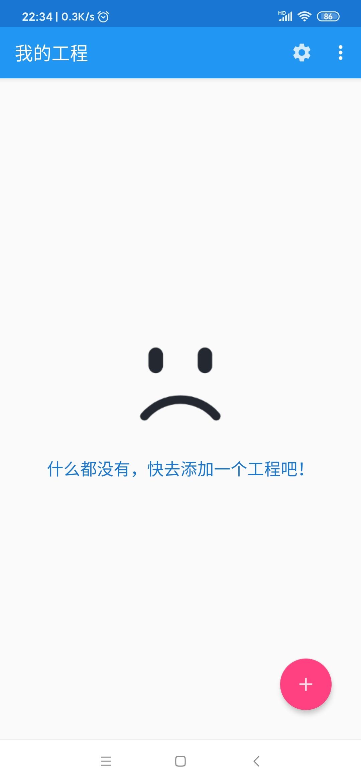 【分享】结绳1.41清爽
