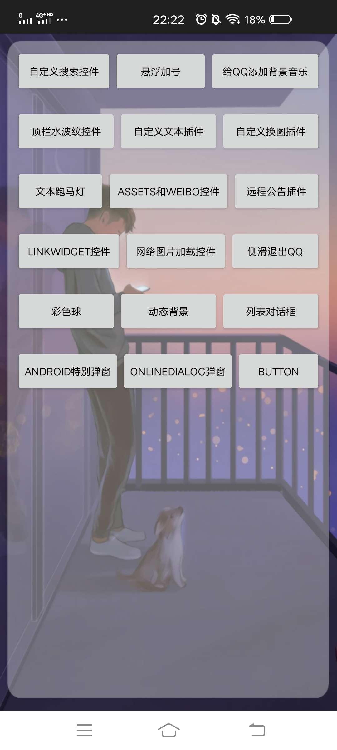 「原创分享」墨韩QQ美化盒子_1.0 只有教程 没有成品!
