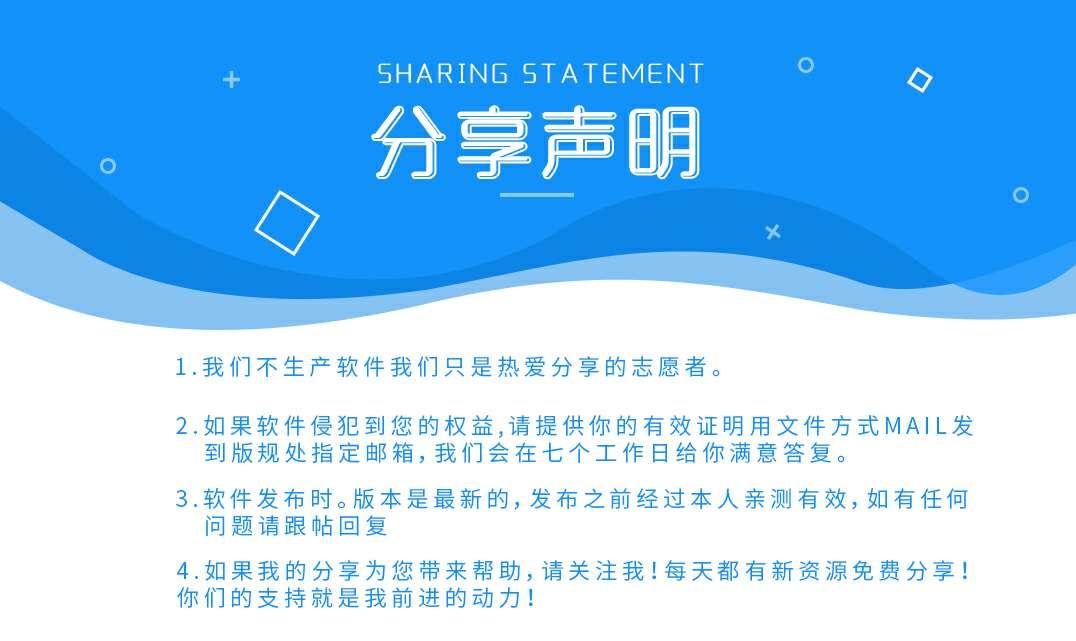 「资源分享」网易云破解版(登录就是vip)