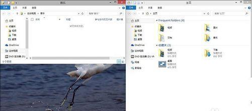图文详解windows10使用技巧
