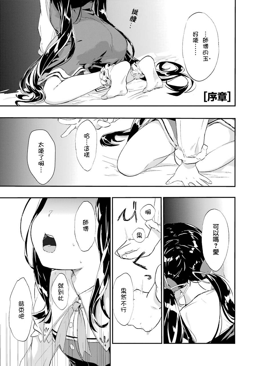 【漫画更新】【龙王的工作!】,acg耳机推荐