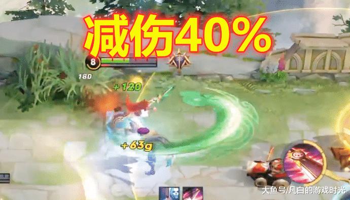 【今日资讯】减伤最高的3个英雄, 项羽减伤40%, 他能达到70-100tui.cn