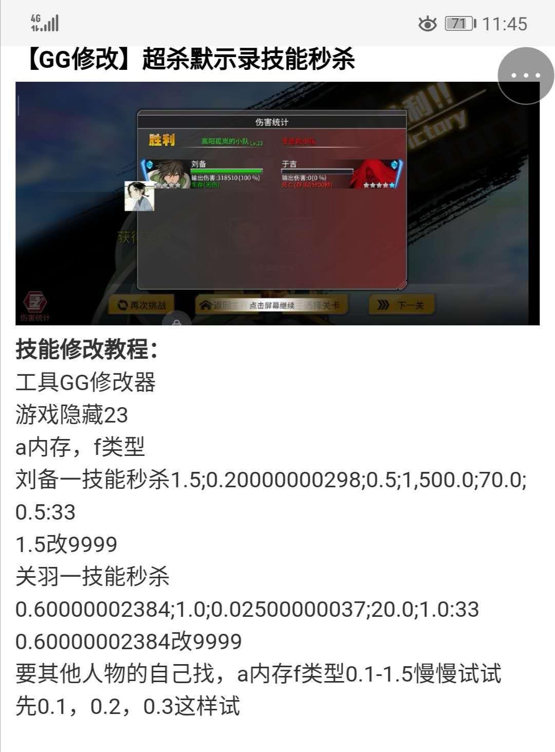 超杀默示录秒杀-100tui.cn