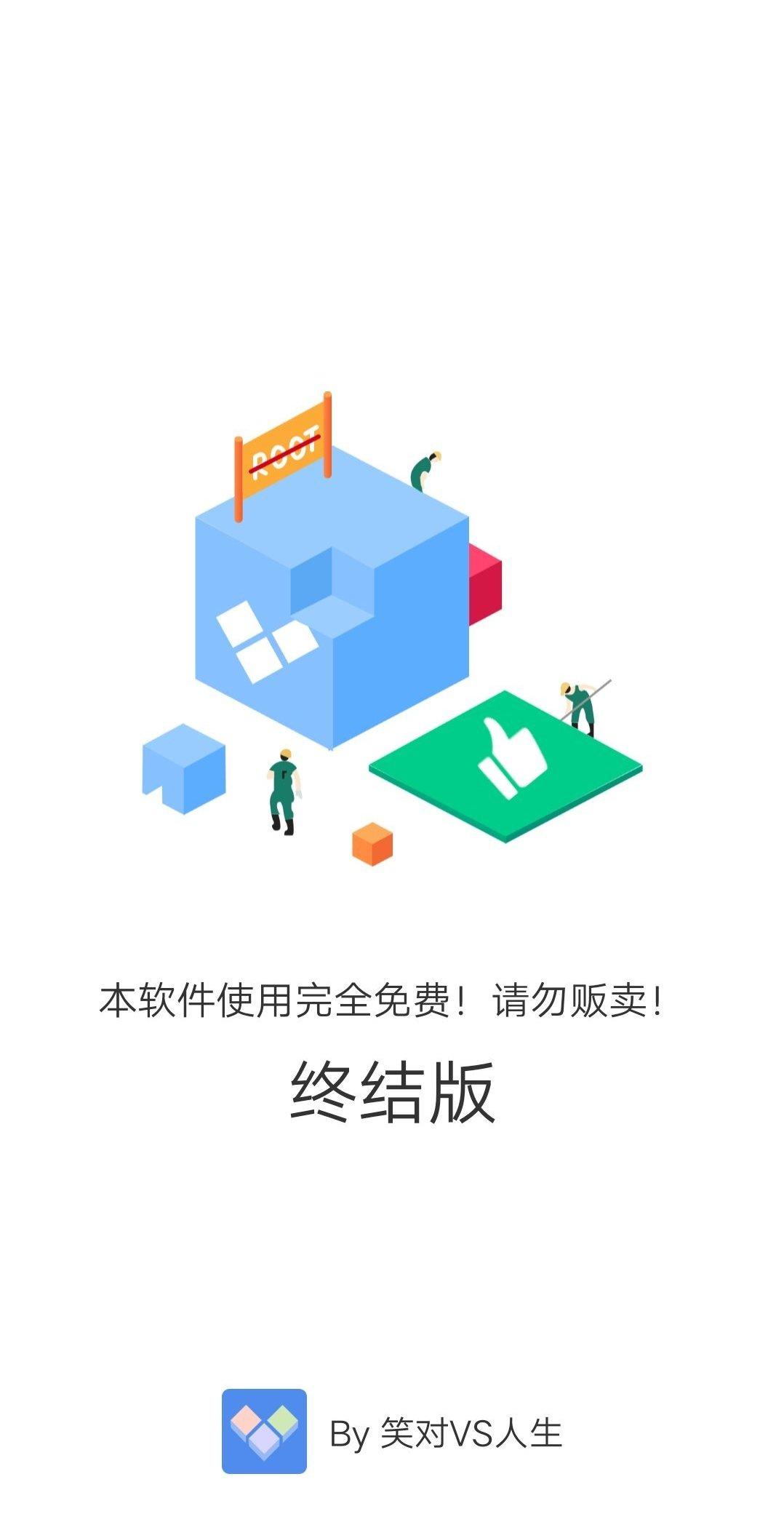 【申精】【分享】多开分身全功能#王者荣耀修改定位#机型伪装#红包