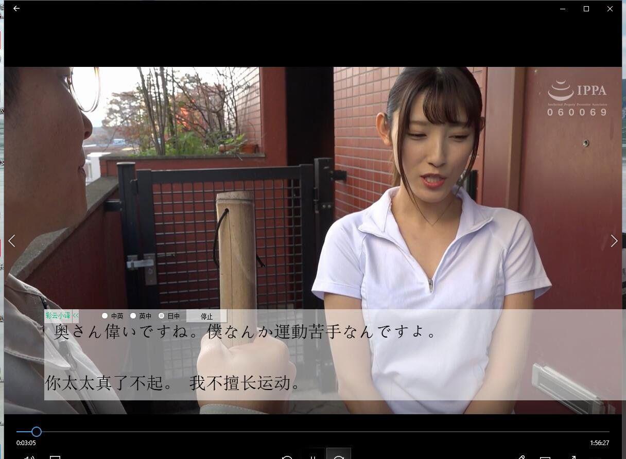 「分享」帮助你快速理解国外难以理解的爱情片 支持日本欧美地区