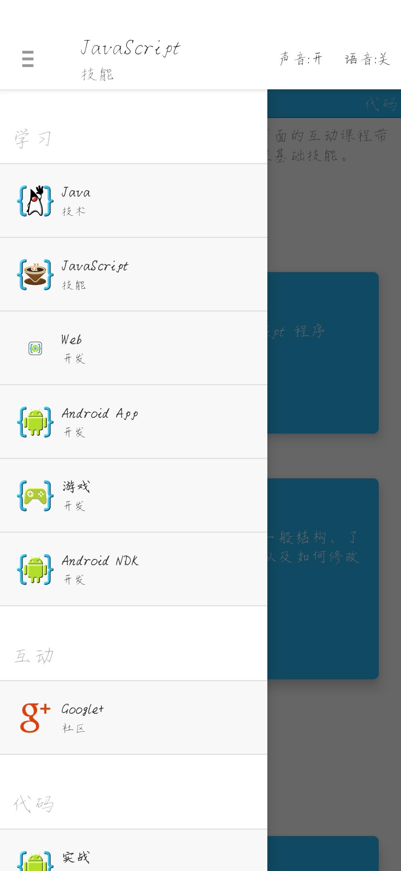 【分享】HIED Web 汉化版 (小白学习利器)