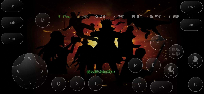 [分享] 格来云游戏svip版  手机玩云顶 3A