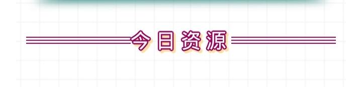 【精品】B站下载助手(附带5万个学习视频链接)