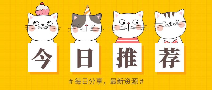 「分享」坏坏猫最新破解纯净版来咯去除广告 - 搜遍全网呀