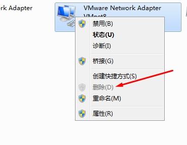 网络连接右键删除是灰色的如何删除?