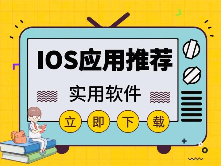 【iOS软件】小预算Pro1.1.7/限免软件/原价12元