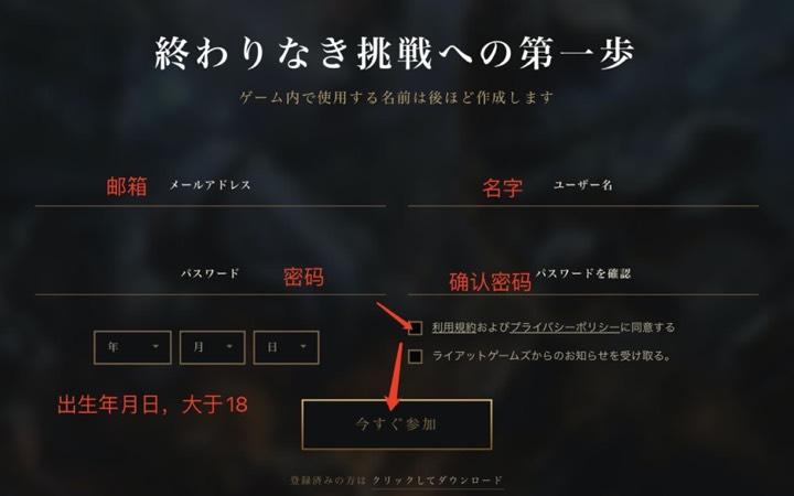 「iOS」LOL云顶之弈手游__下载注册教程!