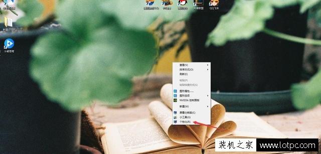 Win7任务栏窗口颜色怎么改 修改任务栏和窗口颜色