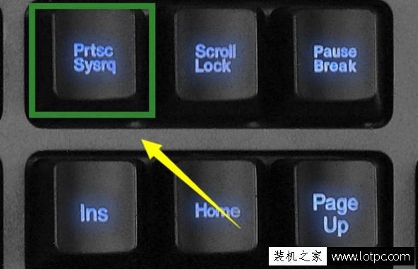 电脑全屏截图快捷键是什么 电脑桌面全屏截图按什么键