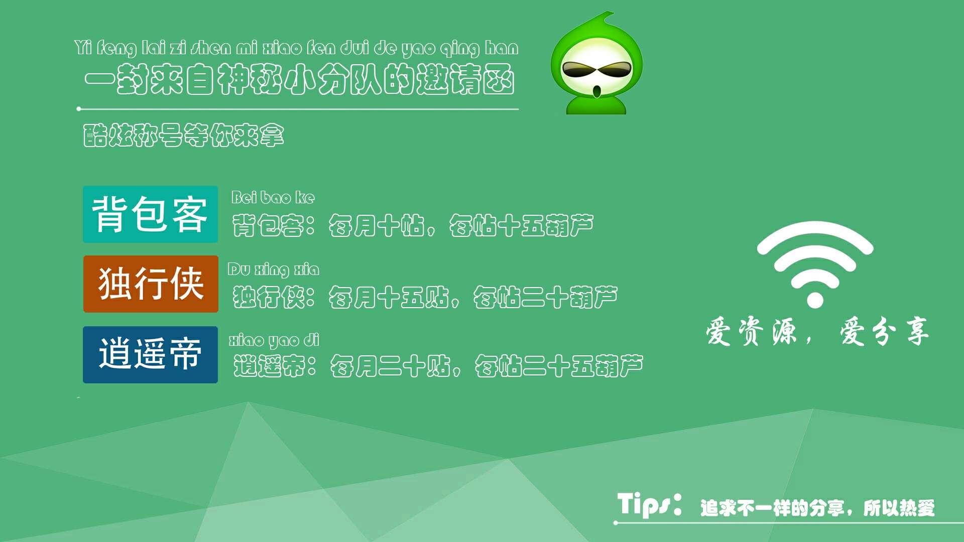 线报-「资源分享」PS视频教程线报-「教你」-惠小助(52huixz.com)