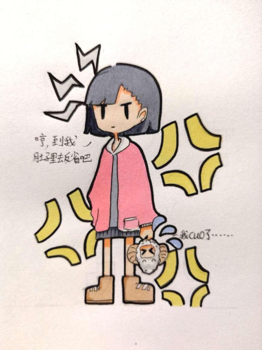 【手绘】画画身边的大佬⑤To 樱落-小柚妹站