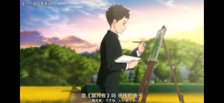 【动漫资源】薄暮,后宫恋爱日漫推荐