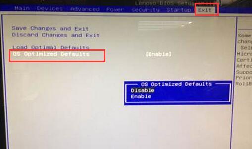 Win10改Win7的bios设置修改方法