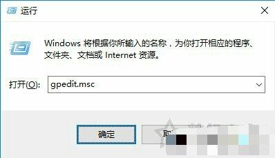 Win10系统开机时跳过锁屏画面直接显示密码框登录2