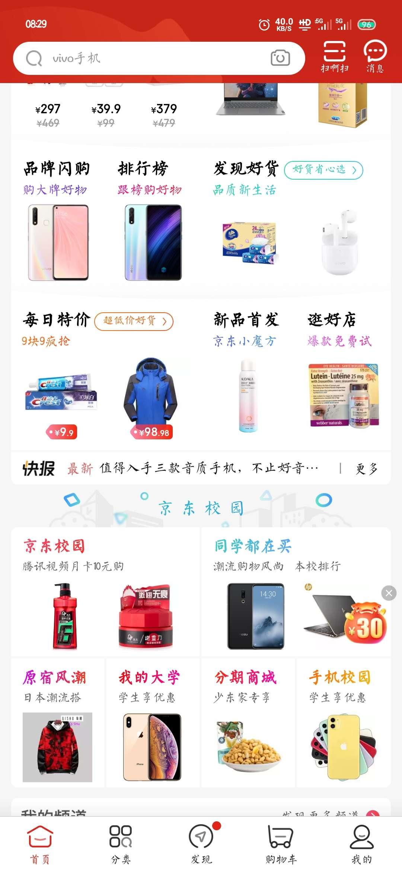 【撸实物】京东认证学生0.9元撸洗漱杯/手提袋