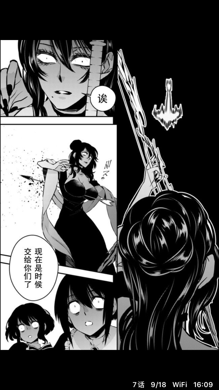 【漫画更新】渴望复仇的最强勇者、以黑暗之力所向披靡
