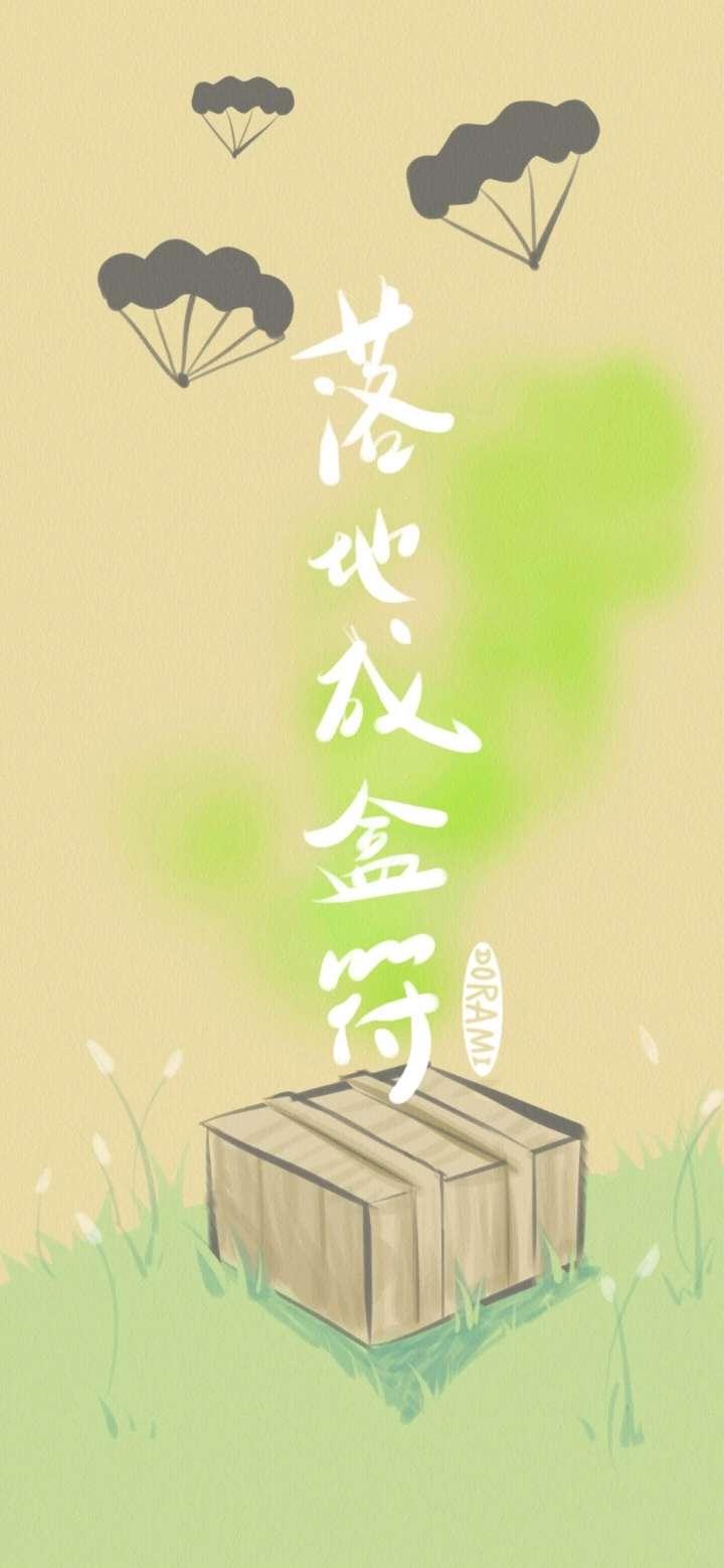 【图片】蜡笔小新吃鸡壁纸!