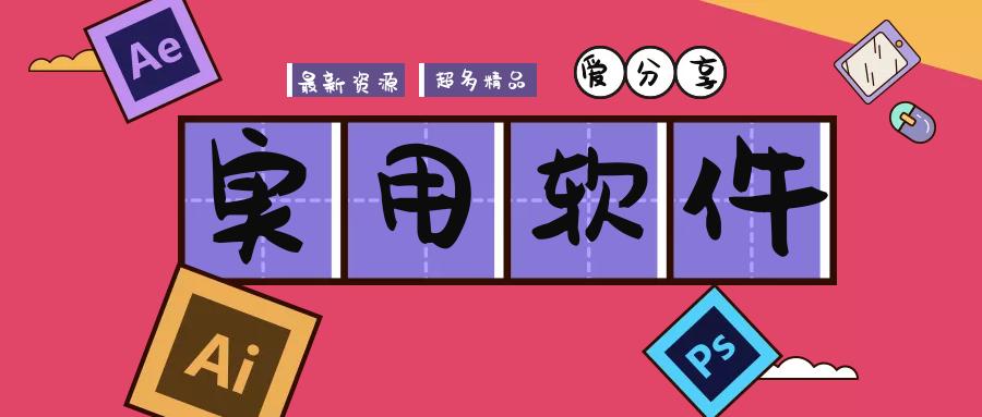 【分享】白描-OCR文字识别翻译与扫描