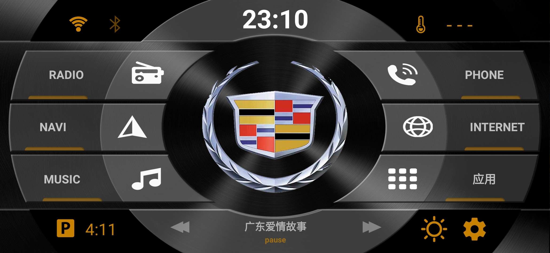 【精品】一款安卓手机音乐播放器,配合车载车机系统使用完美